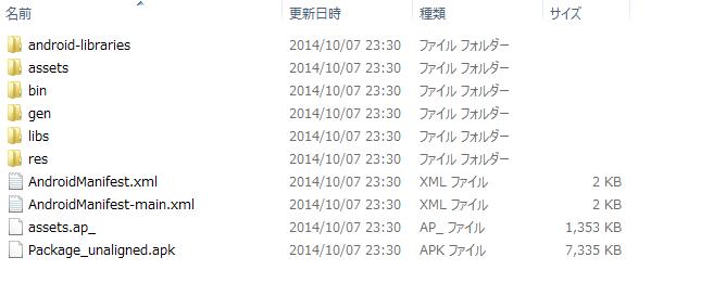 ScreenClip [7].png