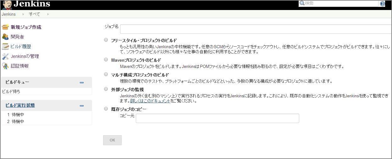 jenkins_create_title.JPG
