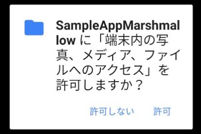 Android_Emulator_-_Nexus_5X_API_25_GoogleAPI_5554.png
