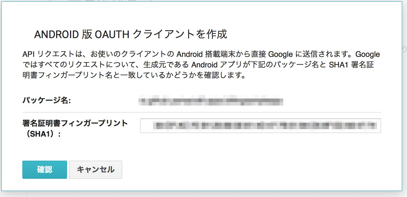 GooglePlayGameService010.png