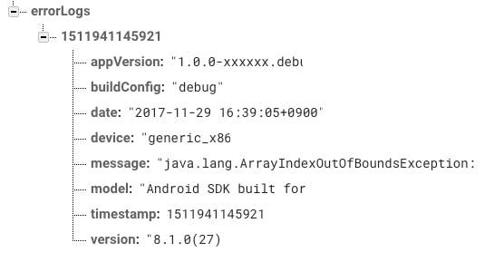 stack_errorlog.png