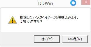 Win81_000242.PNG