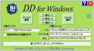 Win81_000245_1.png