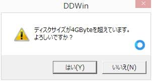 Win81_000243.PNG