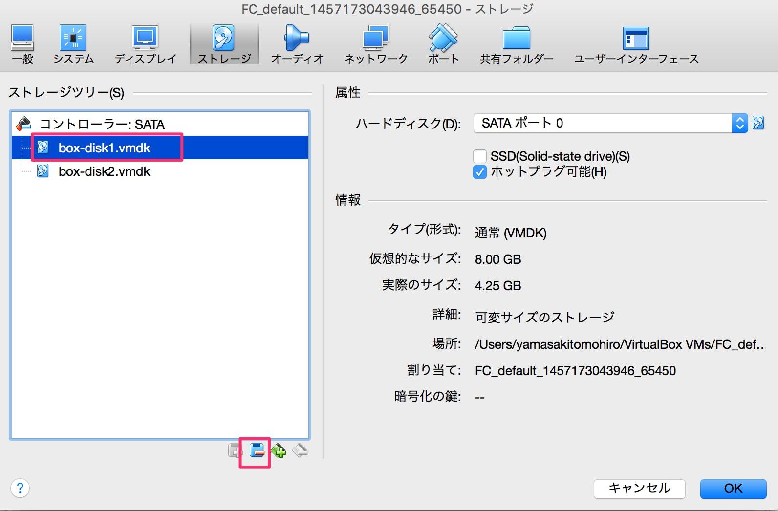 FC_default_1457173043946_65450_-_ストレージ_と_Oracle_VM_VirtualBox_マネージャー_と_Kobito.png