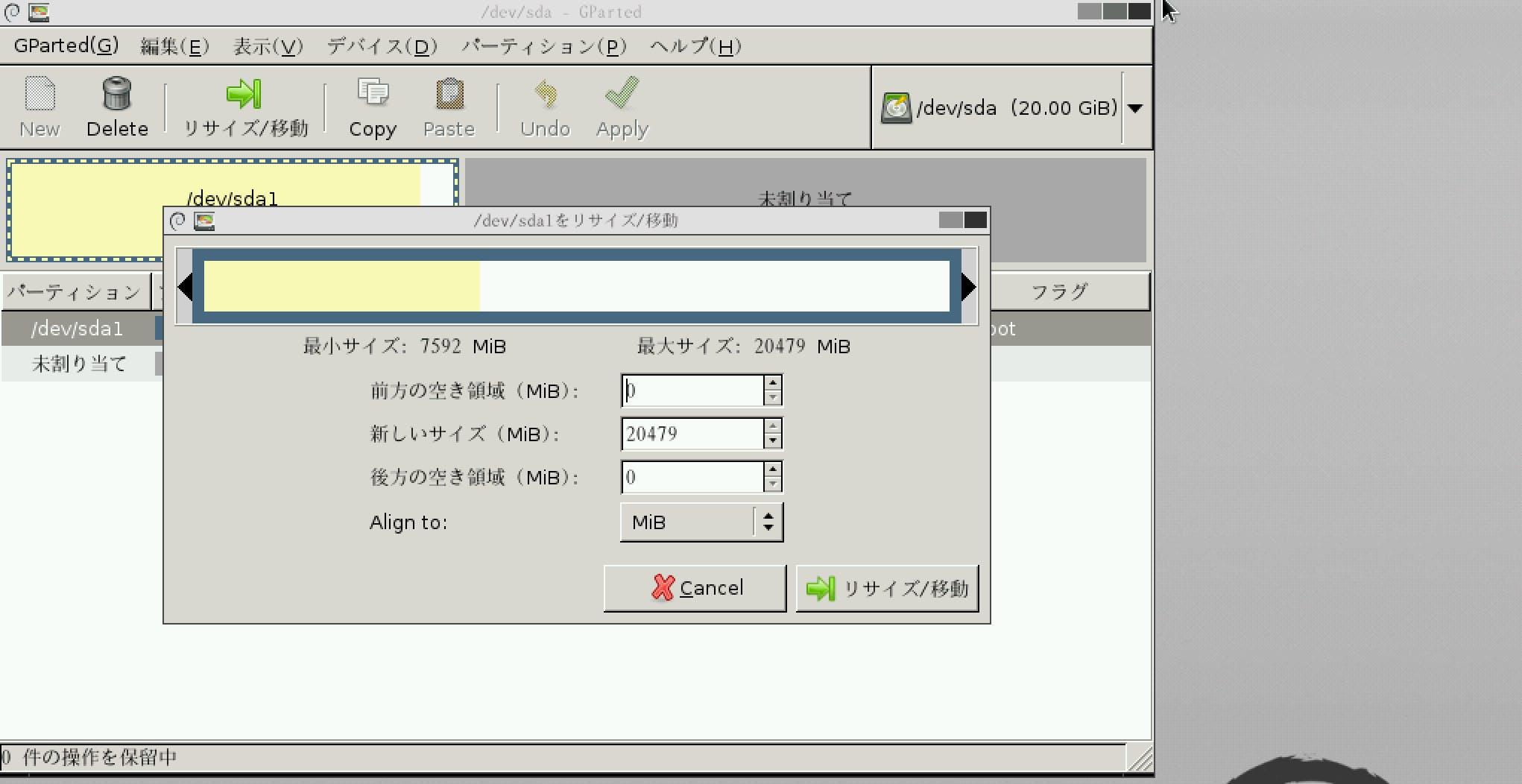 FC_default_1457173043946_65450__Running_.png