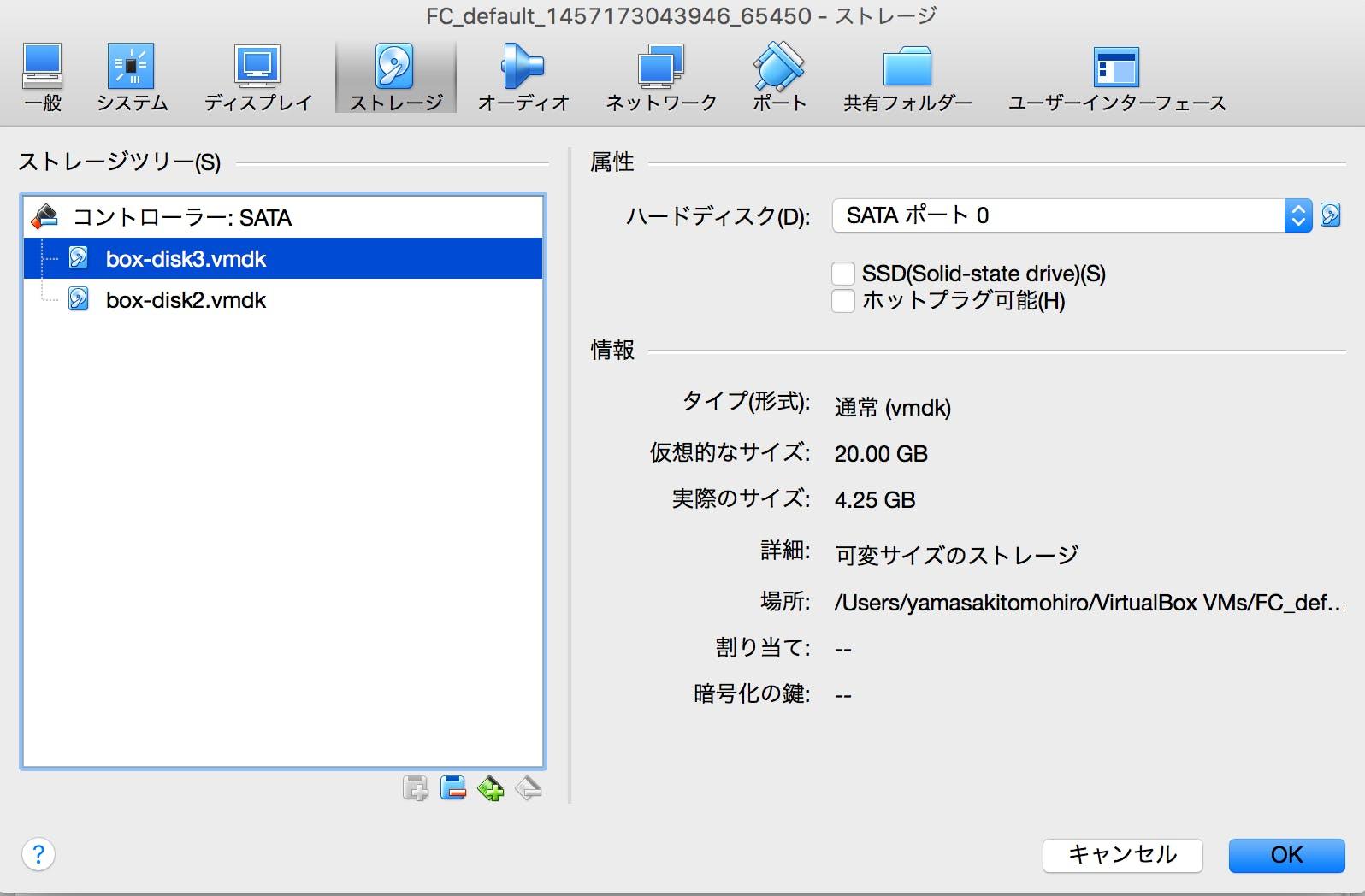 FC_default_1457173043946_65450_-_ストレージ_と_Oracle_VM_VirtualBox_マネージャー_と_ホーム_-_Qiita.png