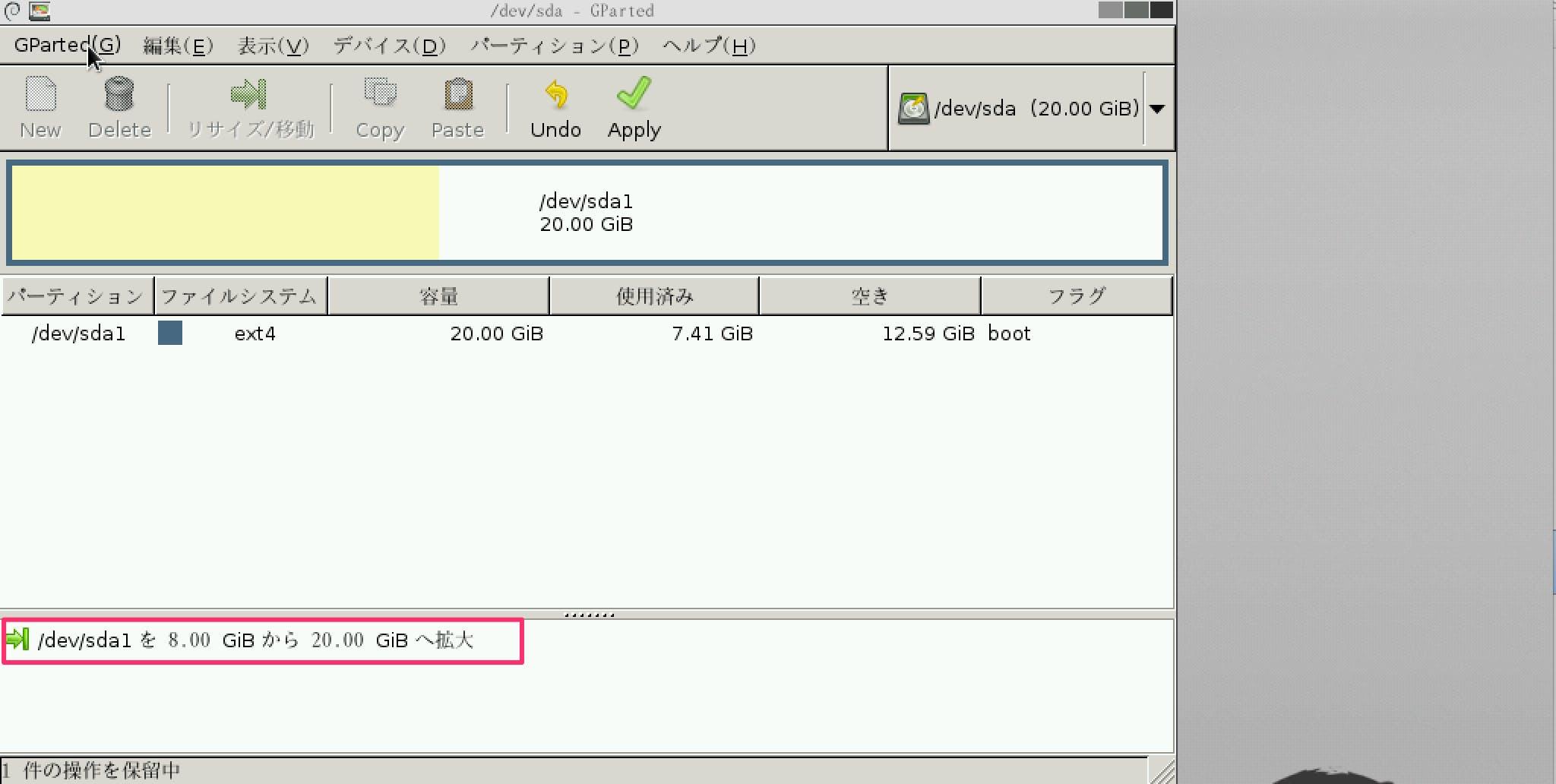 FC_default_1457173043946_65450__Running__と_Oracle_VM_VirtualBox_マネージャー.png