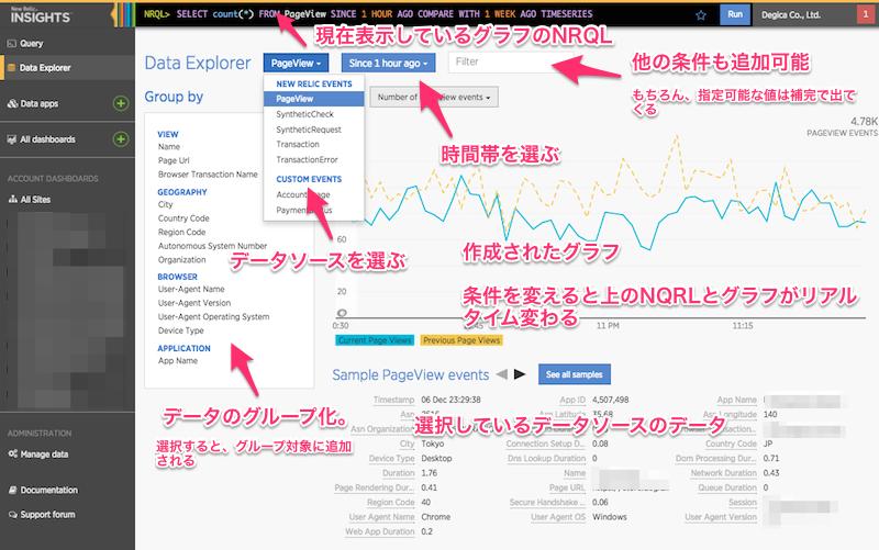 data_explorer.png