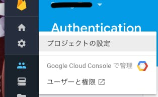auth1.png