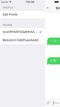 iOS Simulator Screen Shot Mar 17, 2015, 07.05.34.png