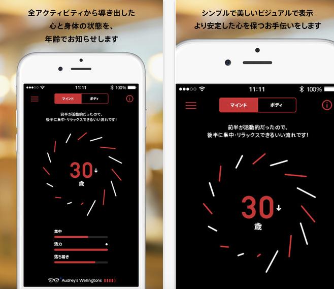 JINSMEME_app.png