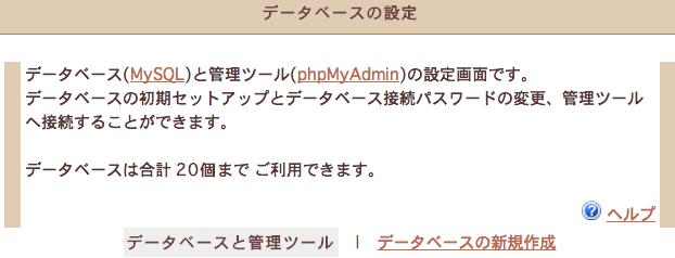 スクリーンショット 2014-06-24 23.02.13.png
