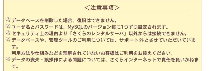 スクリーンショット 2014-06-24 22.13.01.png