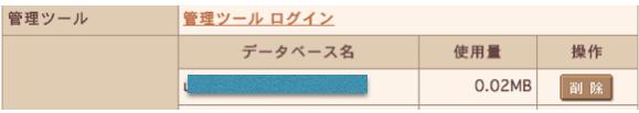 スクリーンショット 2014-06-24 22.53.10.png