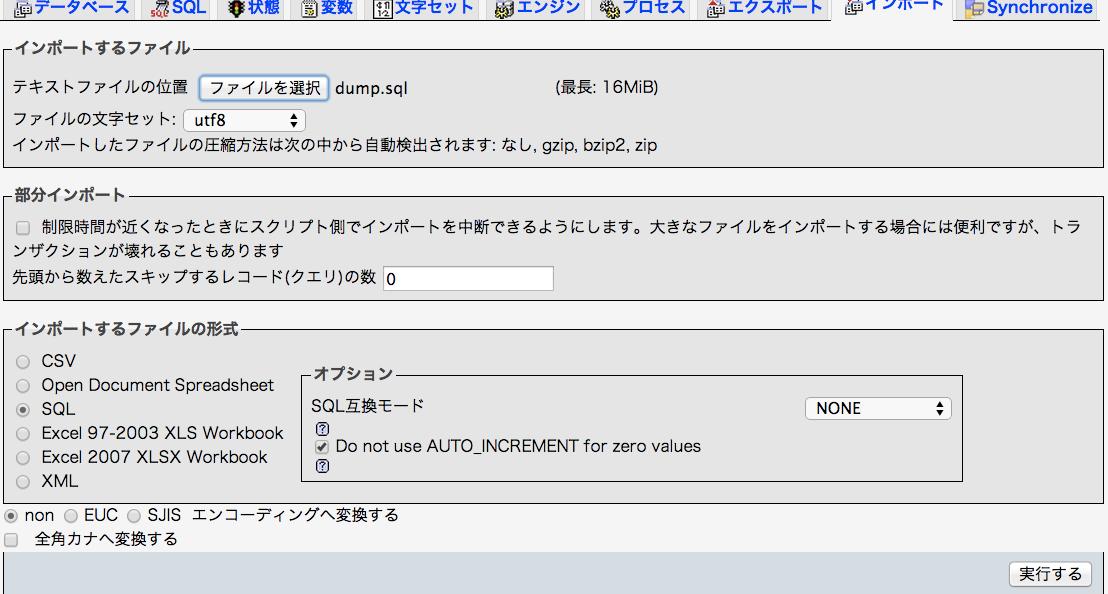スクリーンショット 2014-06-24 23.39.25.png
