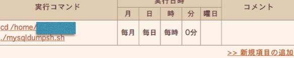 スクリーンショット 2014-06-24 22.55.36.png