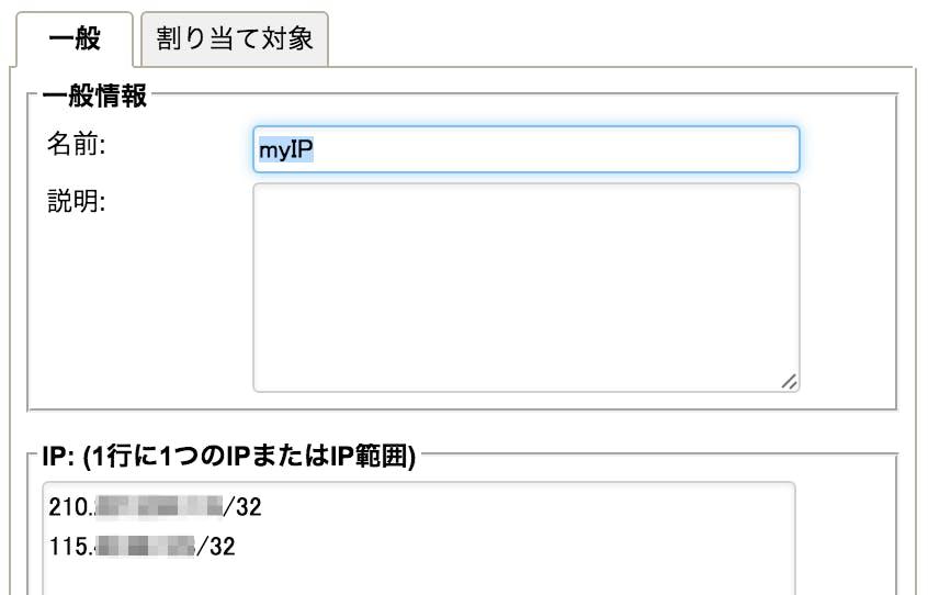 myIP_2.png