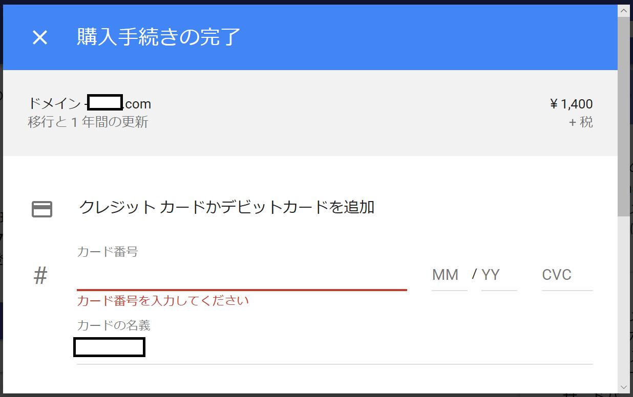 domains09.PNG