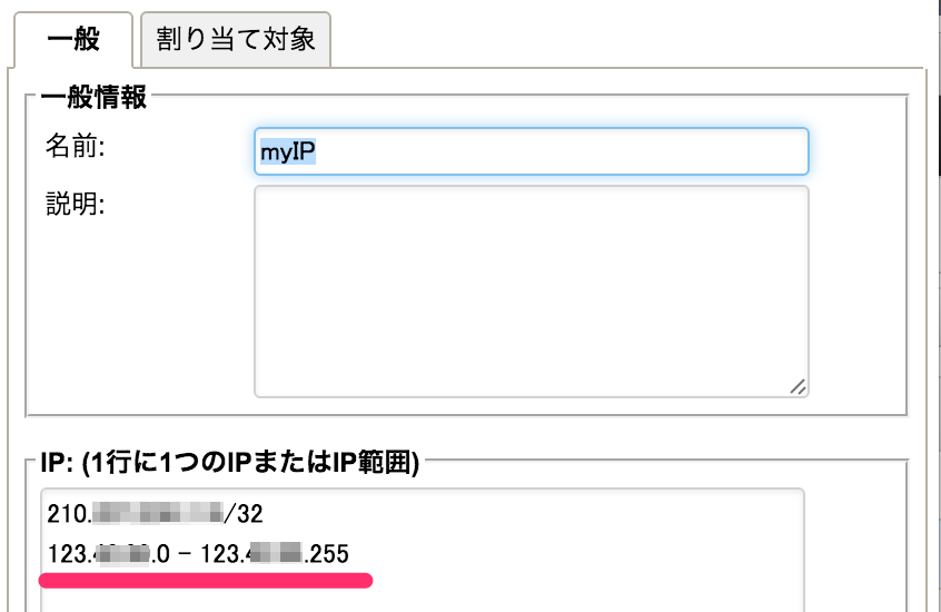 myIP_try3.png