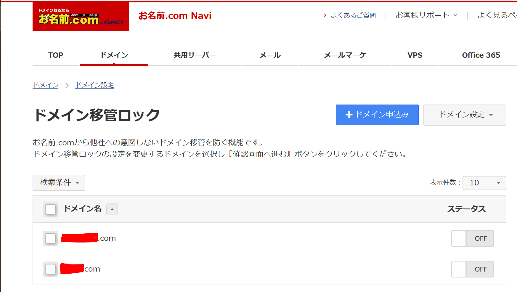 domains24.PNG