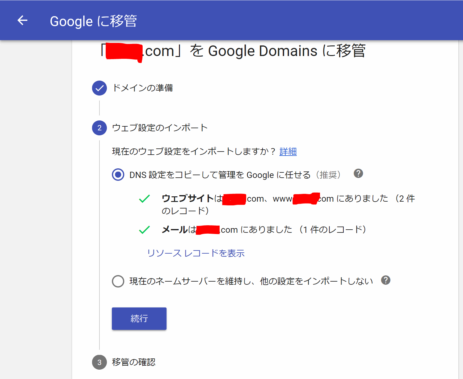 domains04.PNG