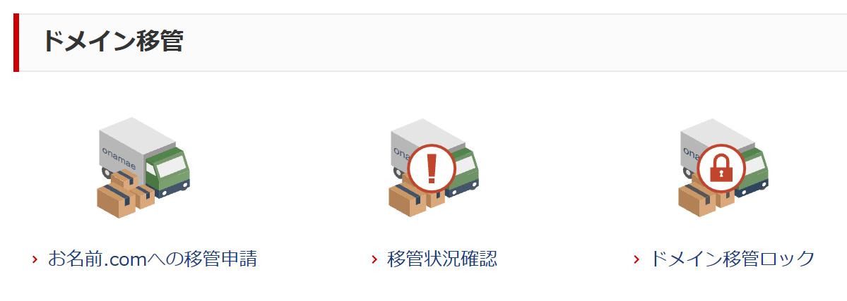 domains23.PNG