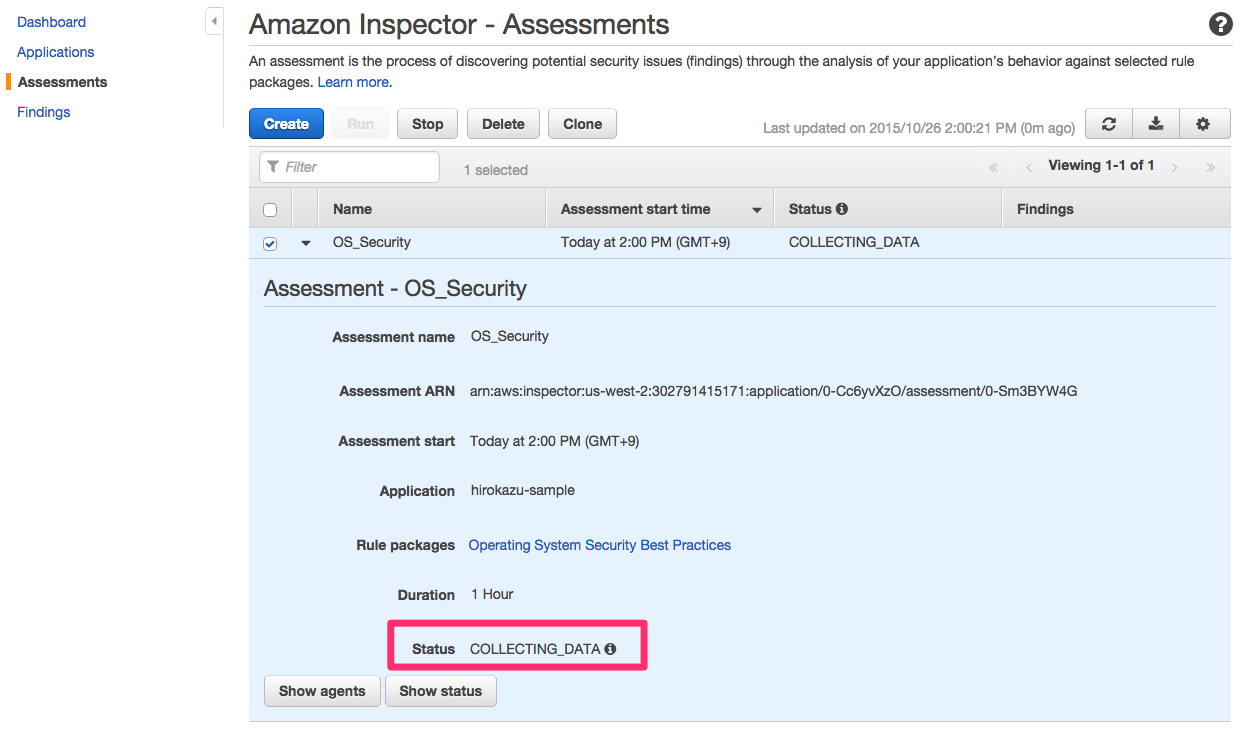 15_Amazon_Inspector.png