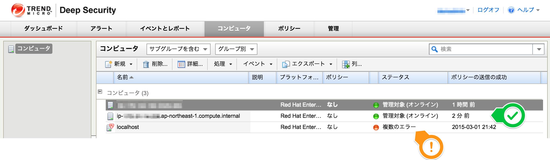 Relayアップグレード_7.png