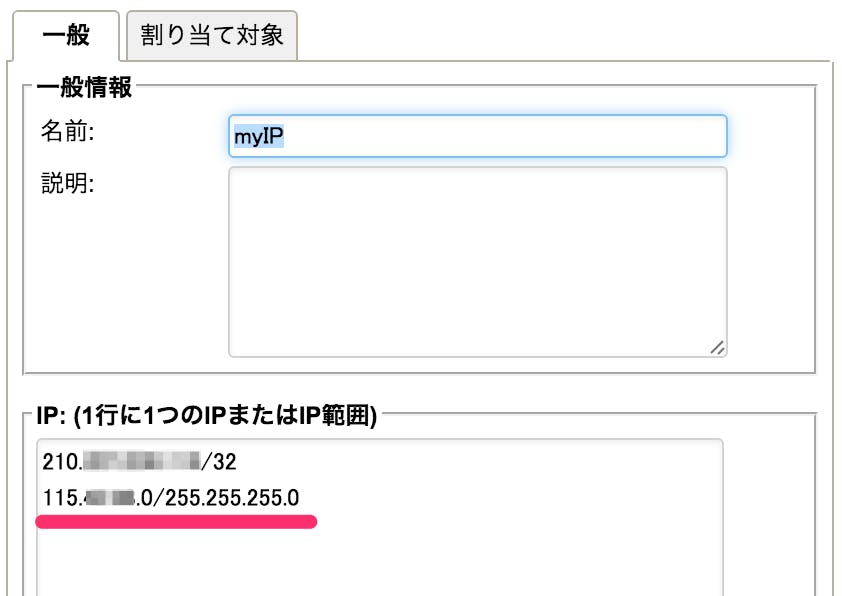 myIP_try1.png