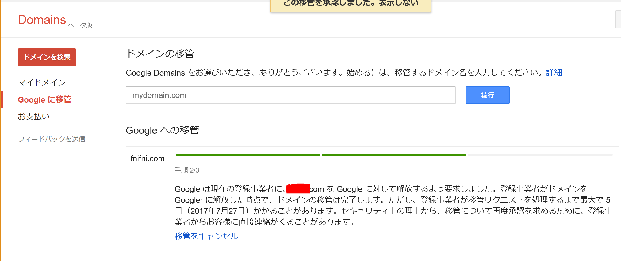 domains12.PNG