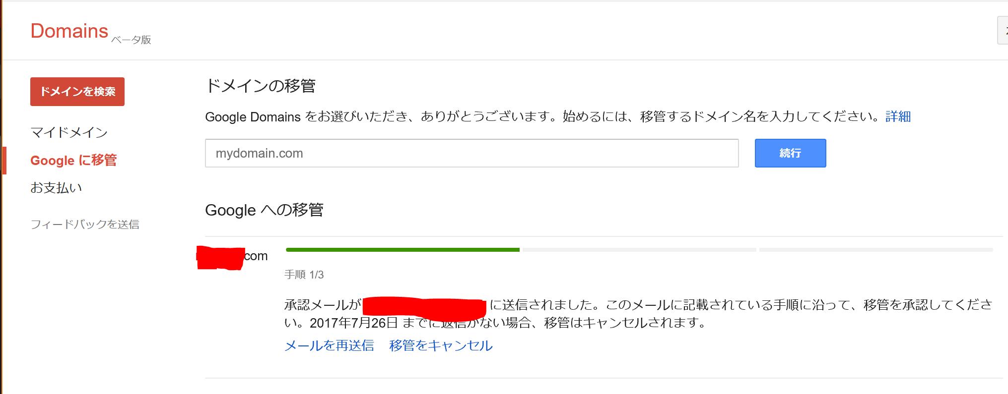 domains10.PNG