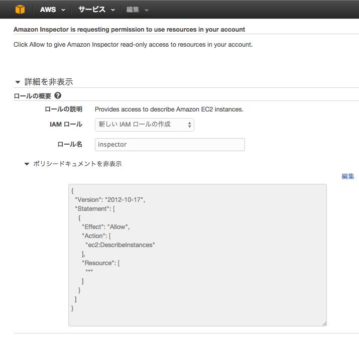 02_IAM_Management_Console.png