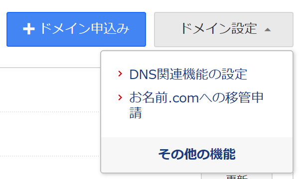 domains221.PNG