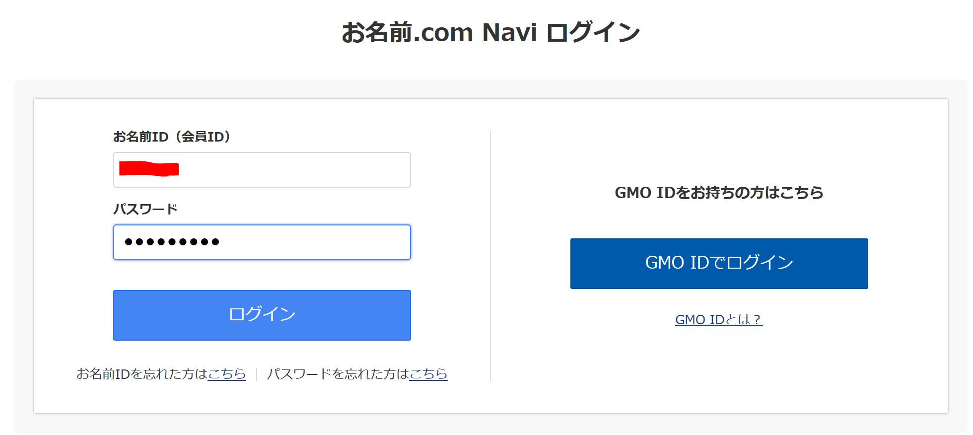 domains21.PNG