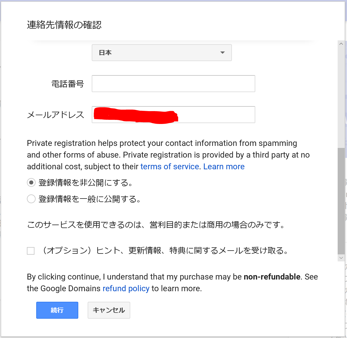 domains08.PNG