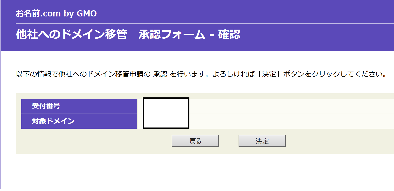domains42.PNG