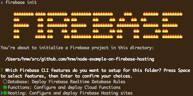 firebase-init.png