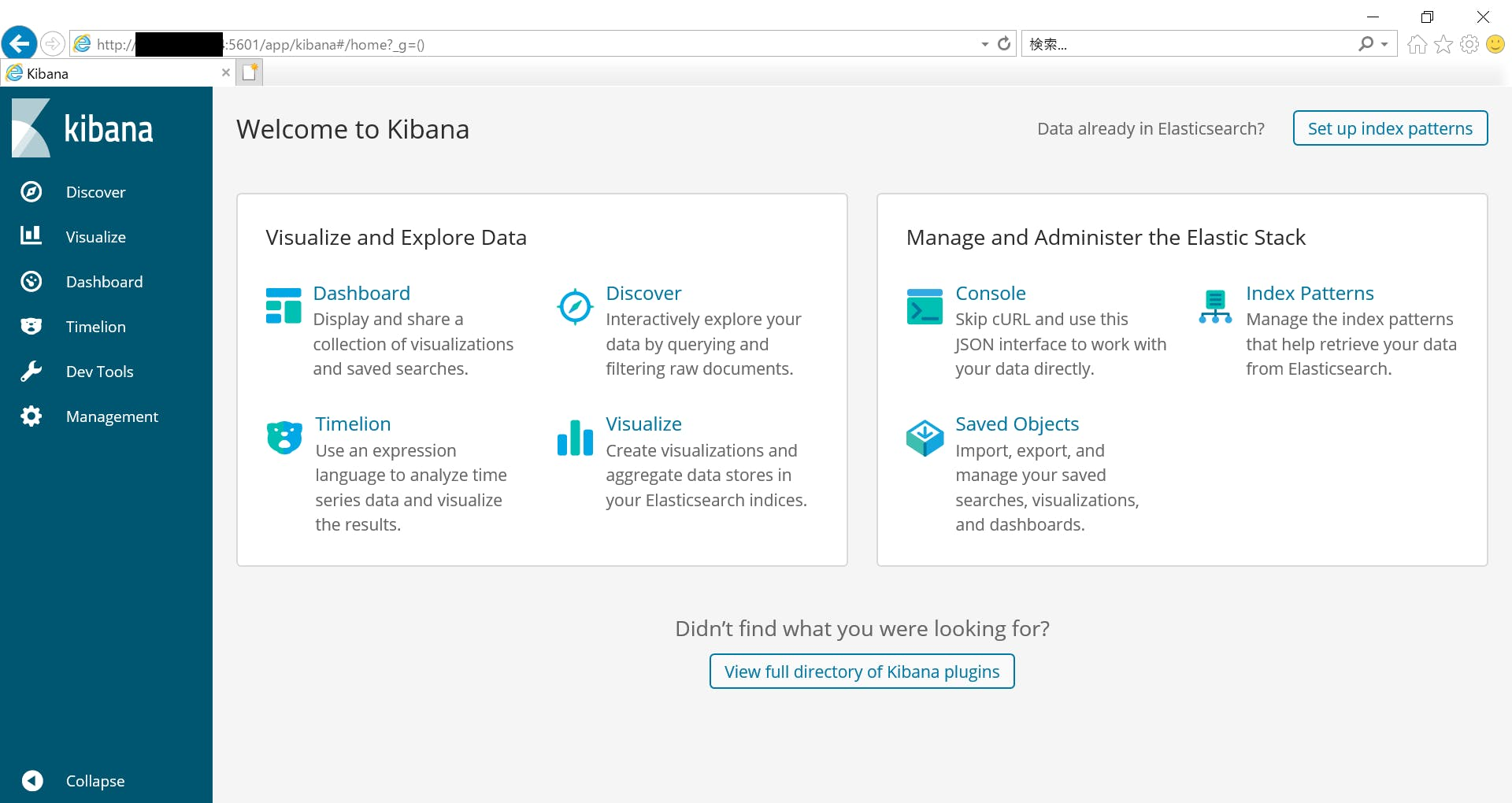 Elasticsearch+Kibanaを設定してみる(CentOS7 4編) - Qiita