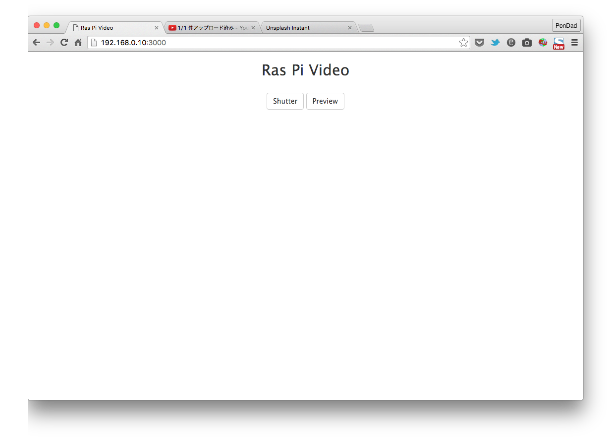 Ras Pi Video 2016-03-13 10-58-12.png