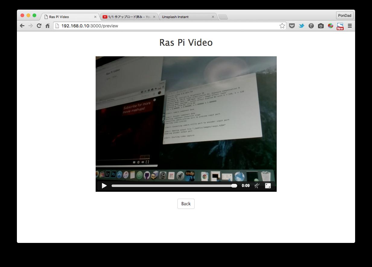 Ras Pi Video 2016-03-13 10-58-01.png