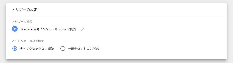 スクリーンショット 2016-12-22 9.42.10.png