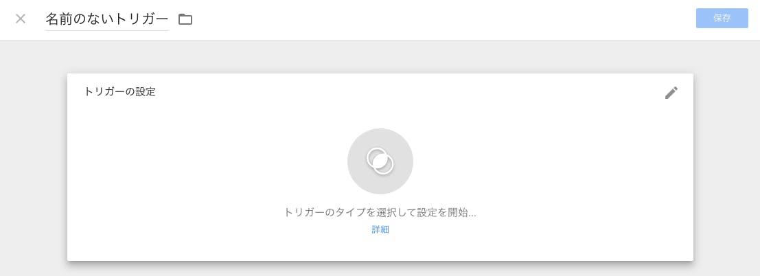 スクリーンショット 2016-12-22 9.41.52.png