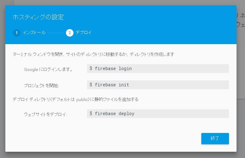 SS_NoName_20161026045652_No00.jpg