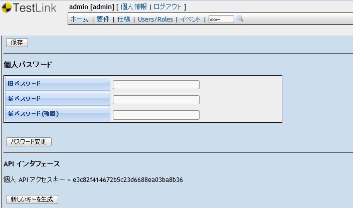testlink.png