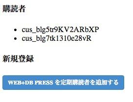 Screenshot 2013-12-13 07.19.35.png