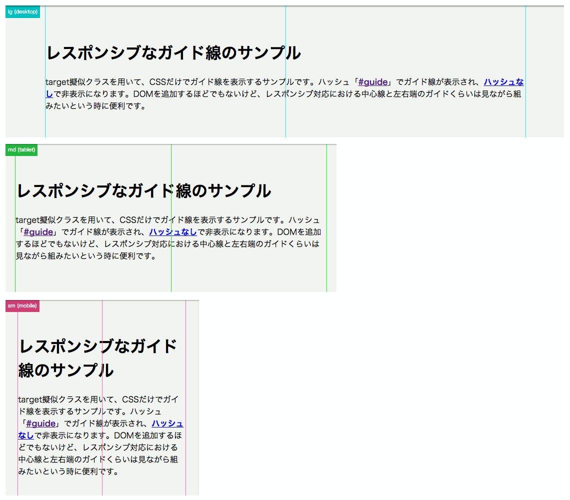 guide-fig.jpg