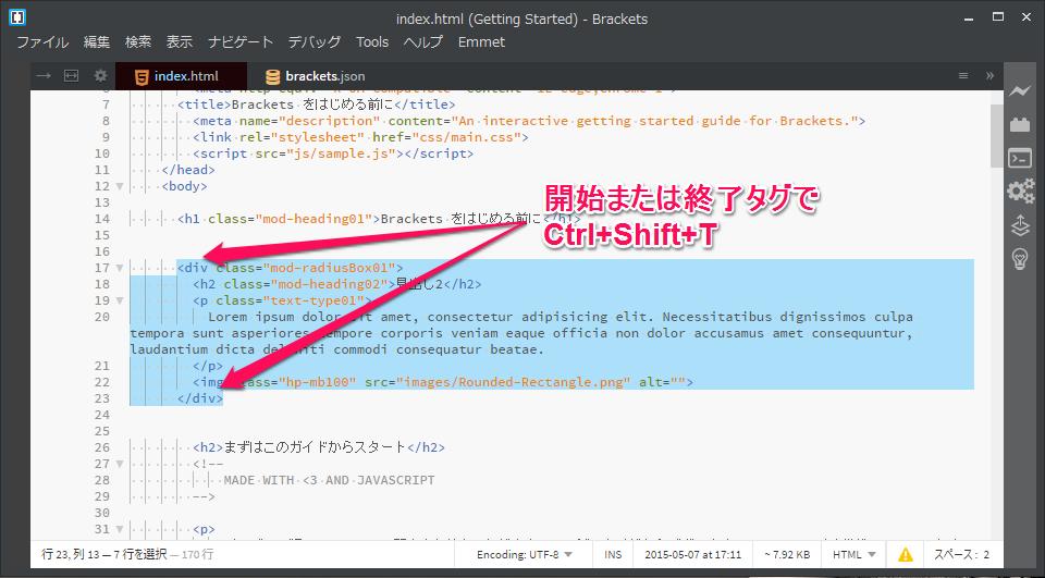 HTML Block Selector.png