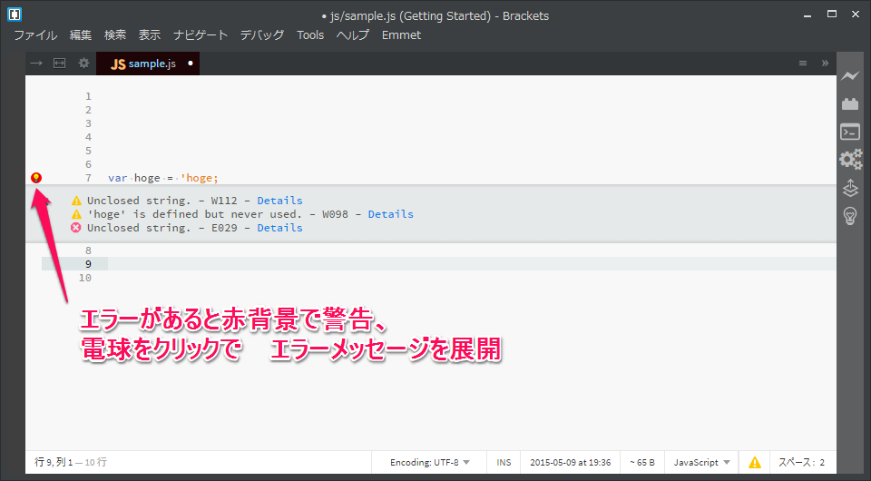 Interactive Linter.png