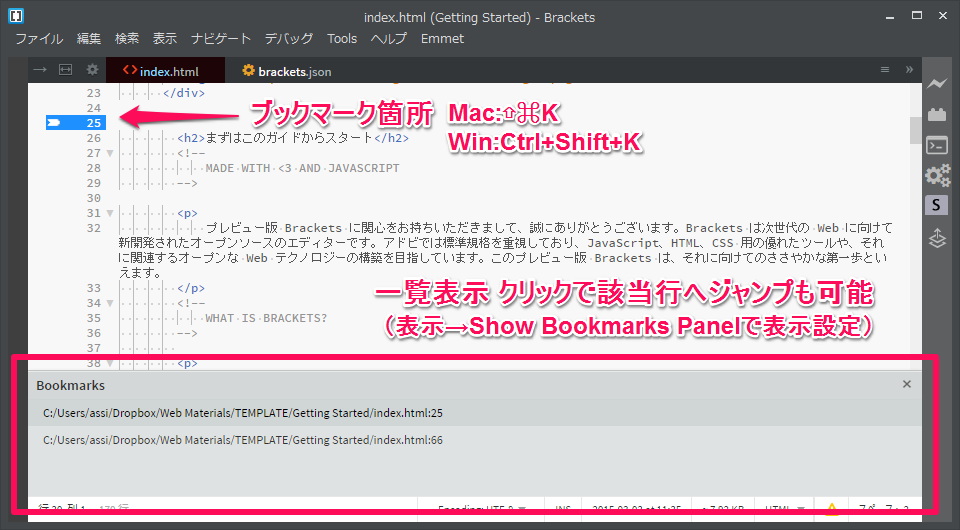 Brackets Editor Bookmarks.png